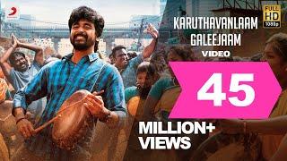 Video Velaikkaran - Karuthavanlaam Galeejaam Video | Sivakarthikeyan, Nayanthara | Anirudh MP3, 3GP, MP4, WEBM, AVI, FLV April 2018