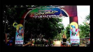 Download Lagu Sree varaha moorthi temple panniyoor cherukara Mp3
