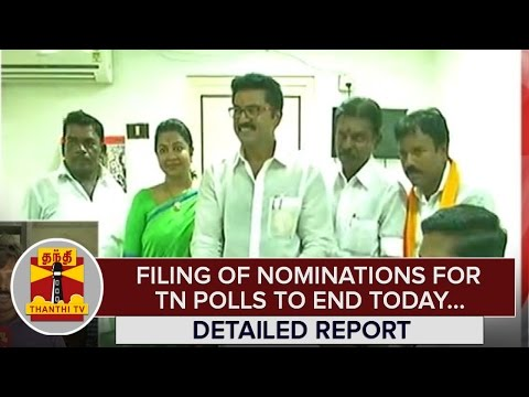 Detailed-Report--Filing-of-Nominations-for-Tamil-Nadu-Polls-to-end-Today--Thanthi-TV