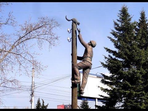 Памятник Монтёру