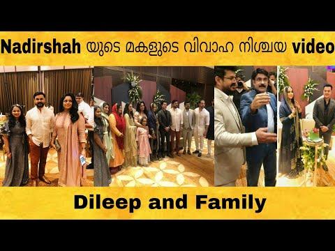 Nadirsha's Daughter's Marriage Fixation Video| Entertainment Media