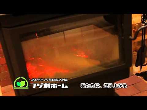 フジ創ホームTV CM no.1