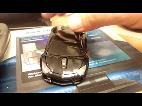 New Lamborghini Mouse