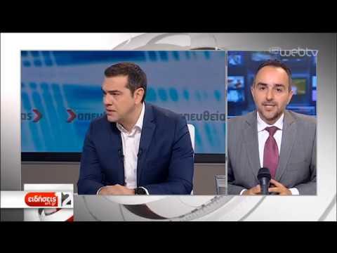 Τσίπρας στην ΕΡΤ : Τα θετικά μέτρα δεν είναι αποσπασματικά  |24/05/2017|ΕΡΤ