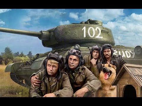 Праздники 11 сентября День танкиста и другие
