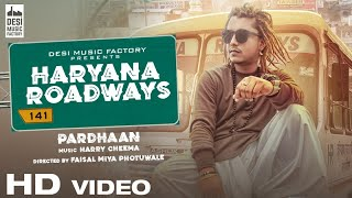 Haryana Roadways Song Lyrics 2