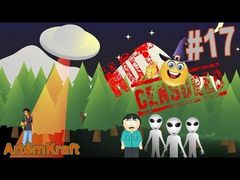 Южный Парк палка правды игра прохождение космический корабль South Park Stick of Truth game walkthou