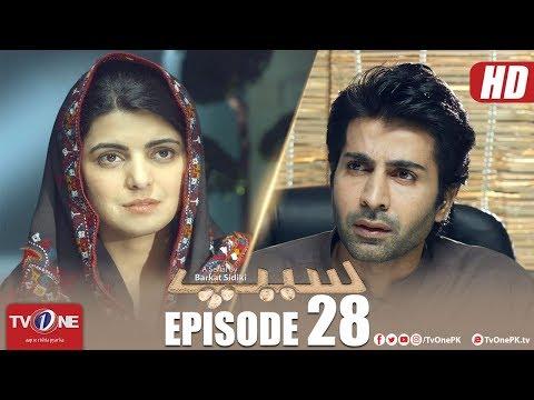 Seep   Episode 28   TV One Drama   28 September 2018