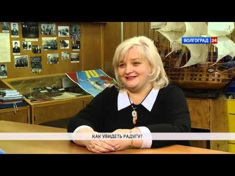 Как увидеть радугу? Лариса Тропкина, директор лицея № 5 им. Ю.А. Гагарина