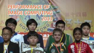 The 14th PAMA Competition Video-2