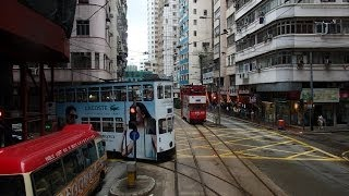Hong Kong Tram Front View.