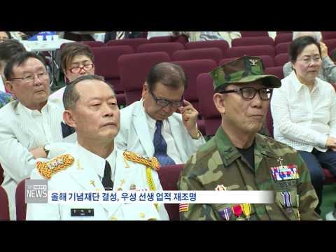 한인사회 소식 8.24.16 KBS America News