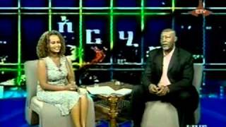 Asrat Haile - Arhibu Interview, Clip 6 Of 6