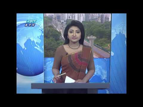 09 Am News || সকাল ০৯টার সংবাদ || 24 May 2020 || ETV News