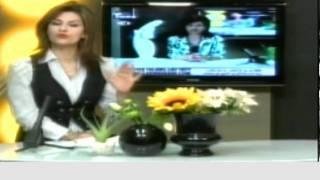 Maryam Mohebbiارضا جنسی