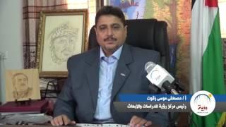 كلمة الاستاذ / مصطفى زقوت ابو صهيب في ذكرى وعد بلفور المشؤوم