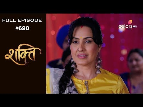 Shakti - 16th January 2019 - शक्ति - Full Episode