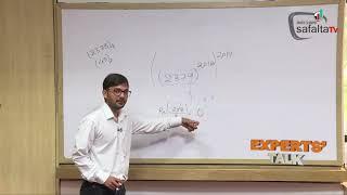 Easy Trick of Cyclicity By Awadesh Kumar