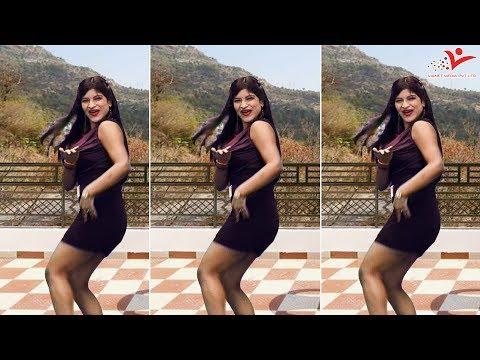 Video गुड़गांव की लड़की ने छुट्टी में बुआ के यहाँ मचाया धमाल !! Sheetal Choudhary Song #GirlsDance download in MP3, 3GP, MP4, WEBM, AVI, FLV January 2017
