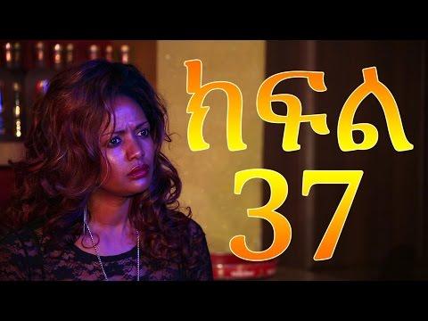 Meleket - EBC Series Meleket Drama Part 37(መለከት) - on KEFET.COM