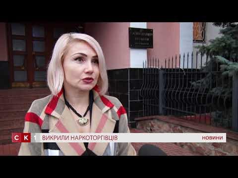В Житомирской и Киевской областях СБУ задержала торговцев метадоном