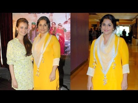 Vidya Balan Launch Bollywood News And Gossip Blog