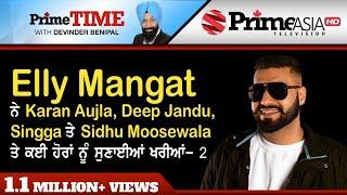 Video Prime Time with Elly Mangat MP3, 3GP, MP4, WEBM, AVI, FLV Januari 2019