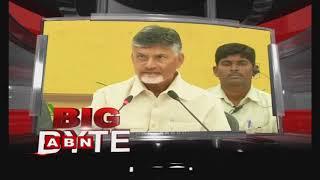 CM Chandrababu slams YS Jagan over Vivekananda Demise | BIG BYTE