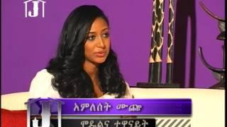 Jossy In Z House Show With Amy - Seg 1