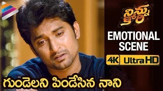 Nonton Ninnu Kori Telugu Movie   Nani Best Emotional Scene   Nivetha Thomas   Aadi Pinisetty   Gopi Sundar Film Subtitle Indonesia Streaming Movie Download