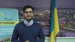 Звернення волонтера Александра Орти до барчан