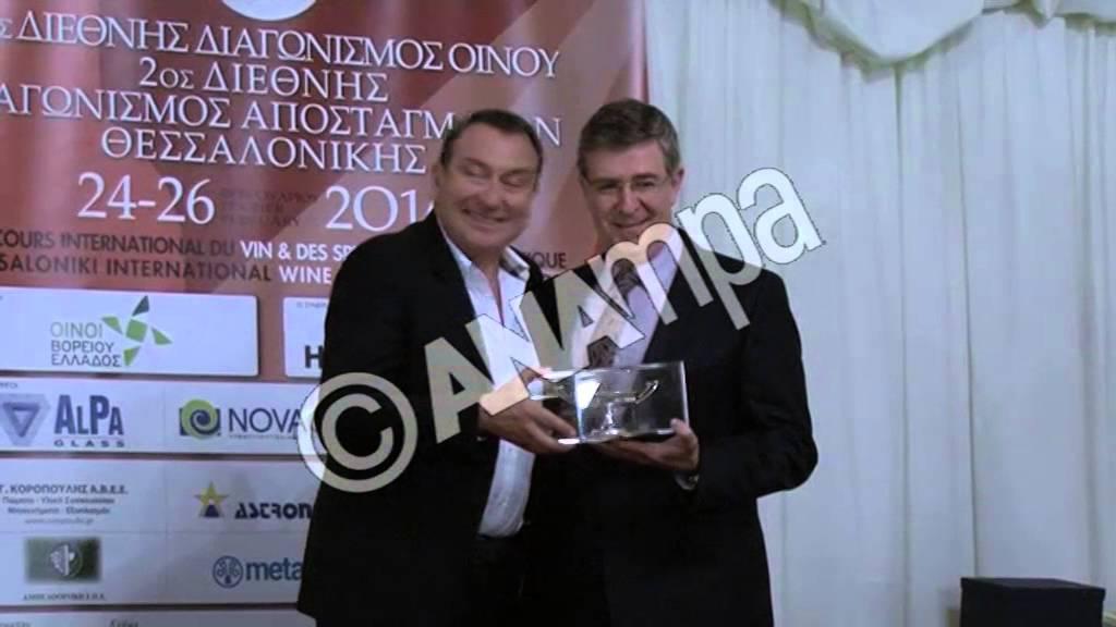 «Διεθνής Διαγωνισμός Οίνου & Αποσταγμάτων Θεσσαλονίκης 2016»