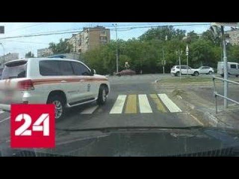 Дорожные самозванцы: в МЧС объявили войну фальшивым мигалкам - Россия 24 - DomaVideo.Ru