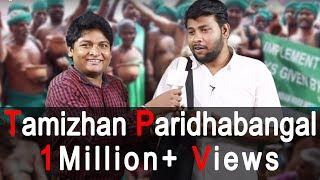 Video Tamizhan Paridhabangal | Troll | Madras Central MP3, 3GP, MP4, WEBM, AVI, FLV Maret 2018