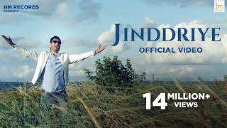Video Jinddriye | Harbhajan Mann | Satrangi Peengh 3 |  ਜਿੰਦੜੀਏ | ਹਰਭਜਨ ਮਾਨ | Latest Punjabi Songs 2017 MP3, 3GP, MP4, WEBM, AVI, FLV Desember 2018