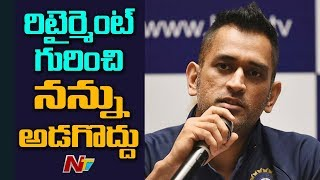 MS Dhoni Breaks Silence On Comeback and Retirement