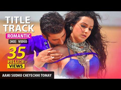 Download Aami Sudhu Cheyechi Tomay (Title Song) | Ankush | Subhashree | Mohammed Irfan | Romantic Song hd file 3gp hd mp4 download videos