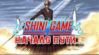 Shini Game – видео обзор