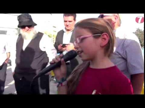 Jerusalem Residents Protest 'Life Under Terror'