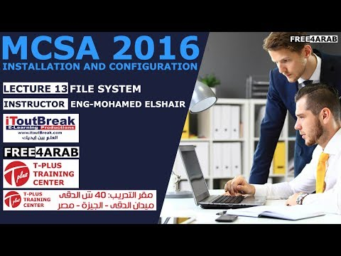 ‪13-MCSA 2016 | Installation and Configuration (File System) By Eng-Mohamed Elshair | Arabic‬‏