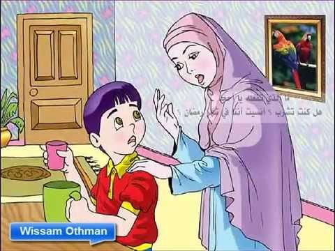 فيديو قصص عربي - قصة الصوم قصص إسلامية للأطفال تربوية - قصص اطفال قبل النوم تحميل قصص أطفال,تنزيل قصص للاطفال,قصص أطفال بالصور,قصص أطفال تربوية,قصص أطفال...
