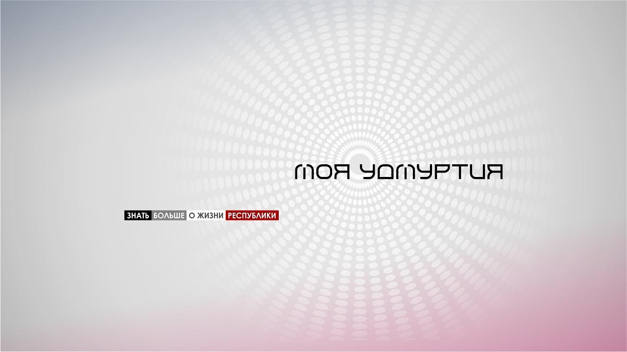 """Трансляция финала """"Элькуновидение - 2017"""""""