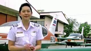 Aviation Management (Air Cargo) - สถาบันการบินพลเรือน