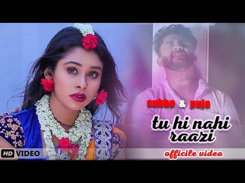 Par Tu Hi Nahi Raazi | Subho & Puja | Rakesh Sutradhar | Nikhil Chouksey | New Hindi Sad Song 2020