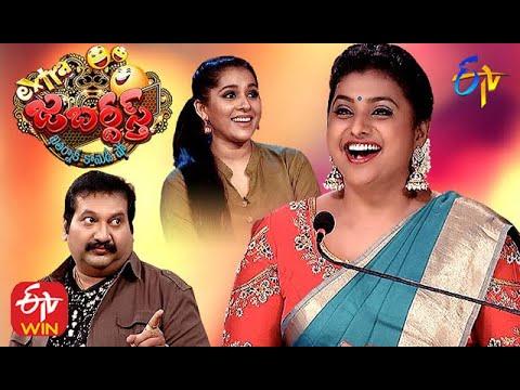 Extra Jabardasth | Rashmi, Sudigali Sudheer, Roja | 17th July 2020 | Latest Promo