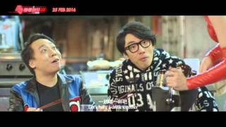 Nonton 《PG Love 恋爱指引》2月25日 全马正式上映! Film Subtitle Indonesia Streaming Movie Download