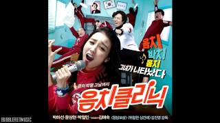 Nonton Yoon Sang Hyun               Run   Run  Tone Deaf Clinic Ost  Film Subtitle Indonesia Streaming Movie Download