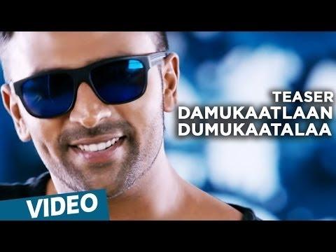 Damukaatlaan Dumukaatalaa Song Teaser   Koditta Idangalai Nirappuga   Shanthanu  