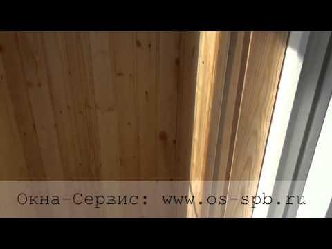 Видео Обшивка лоджии деревянной вагонкой с бесцветной пропиткой в СПб