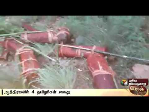 Red-Sanders-Smuggling-Four-Tamils-arrested-in-Andhra-Pradesh